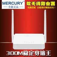antenna radiation - MW305R M wireless router WIFI mercury AP wall low radiation dual antenna router