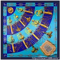 Cheap High Quality satin bindin Best China scarf jewellery Sup