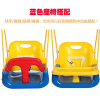 Wholesale 2016 Hot Sale Baby Swings for Children Rocking Chair Outdoor Safety Kids Multifunctional Infant Rocking Seat Swing Bouncer Rocking Chairs