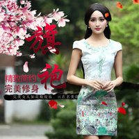 Wholesale 2016 Chinese Chinese cheongsam summer wind