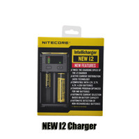 lifepo4 battery - Authentic New Nitecore I2 mAh Max output Intellicharger Charger for for Li ion IMR LiFePO4 Battery