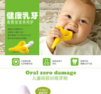 baby teething products - Baby Products Manufacturers silicone soft toothbrush Baby baby train with paragraph Banana Banana teether teething rings