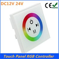 Cheap DC High Quality control pane Best 12V CE China control panel board