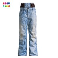 Wholesale GSOU SNOW new derect selling jeans ski pants men male windproof