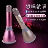 Wholesale Want to sing to sing with Bluetooth function when both the microphone and when the small speaker