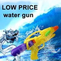 beach cartoons - zorn toys Water gun Beach Toys Large capacity Water Pistols Children s plastic gun CM Toys
