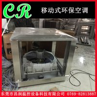 Wholesale Plant dedicated high temperature and humidity environment friendly water conditioning
