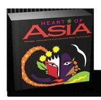 audio software music - Spectrasonics Heart Of Asia in the heart of Asia Music audio software