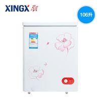 Wholesale small household energy saving refrigerator small mini fashion refrigeration