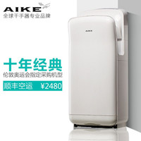 Wholesale double hand dryer automatic induction double jet dry hand dryer high speed mobile