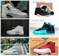 b jade - 2016 Retro GS Barons Black Nylon Hyper Jade Wolf Grey Women And mens basketball shoes Sneakers Eur Size