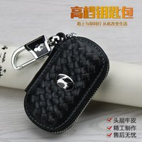 Wholesale leather key protector leather car key bag black dark brown color for Hyundai have stock