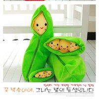 baby beans doll - cm Kids Baby Plush Toys Cute Pea Stuffed Plant Doll Lovely Beans Toys Smile Kawaii Emoji Kids Gift ML0115
