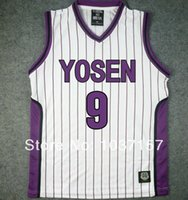 basketball play set - The Basketball Which Kuroko Plays YOSEN Murasakibara Atsushi Basketball Jersey Sets Cosplay Costume