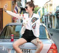 bask design - The new summer women long sleeve is prevented bask in unlined upper garment thin coat