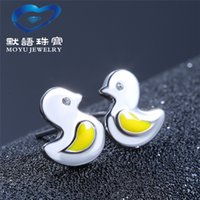 allergy products - new Earrings pure Tremella nail lovable duck anti allergy earrings product exquisite Earrings