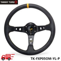 Tansky - 14 pulgadas // 350MM PVC Deriva Deporte Racing Volante + Cuerno Botón Amarillo Marco De Aluminio TK-FXP05OM-YL-P-FS
