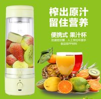 Wholesale Portable Electric Fruit Juicer Cup Electric small fruit juice machine usb Rechargeable portable soybean milk machine