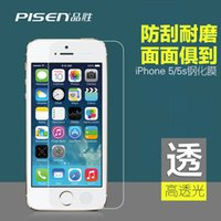 Wholesale PISEN iPhone5s iPhone5 iPhone5C S mm film toughened glass foil