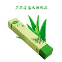 add gel - Natural plant ingredients add moisture to the delicate eye area Aloe seaweed eye gel Anti Puffiness sleeping eye gel g