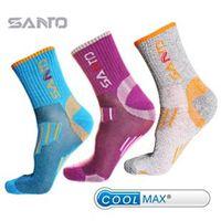 Wholesale 3pairs Brand Outdoor Sport Socks High Quality Autumn Winter Warm Socks For Men Coolmax Running Socks
