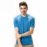 Wholesale Summer Fashion Men Sports Tees Outdoor Style Quick Drying Breathable Polyester Material Solid Short Sleeve T shirt A