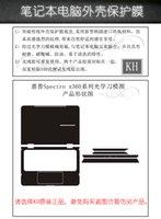 Precio de Carbono especial-Protector especial de la piel de la etiqueta engomada de la cubierta del cuero del moho de la serpiente del cocodrilo del carbón de KH para HP Specter x360 13