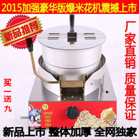 Wholesale new thick hand popcorn machine hand popcorn maker manufacturers of commercial gas agent