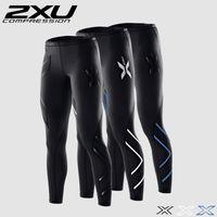 bicycle retail - Retail pc Sports xu Men Women Compression Fitness Pant Male Sports Running Clycling Bike Bicycle Male Pants Tight Bottom xu Sport Pants