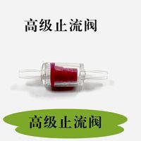 backflow valve - DaimlerChrysler imports of high quality pump stop valve pump water backflow valve yuan a