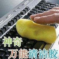 Cheap hot sale Magic HighTech Super Clean Cyber Keyboard Dust Cleaning Compound Slimy Gel Computer Cleaners Free shipping
