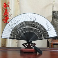 antique ladies fans - Chinese style gifts high quality silk ink folding fan hollow out carve lady fans in small fan