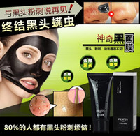 Wholesale 288pcs PILATEN Blackhead Remover Deep Cleansing Purifying Peel Acne Treatment Mud Black Mud Face Mask