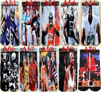 Cheap DHL 3d socks sport hip hop socks cotton skateboard printed gun Unisex socks