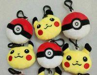 Wholesale Wedding Keychains wedding gift Pikachu keychains love keychains Handbag Key chain Favors for Christmas gift