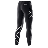 Wholesale Woman s Compression Tights Pants Ladies Gym Trousers Miss sweatpants Skiing Running Stadium Sports Wearing Quick drying
