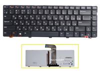 Wholesale New Russian RU keyboard backlight for Dell Inspiron R N4110 M4110 N4050 M4040 N5050 M5040 N5040 M5050 Vostro Xps L502 RU