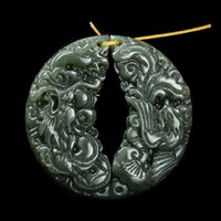 ancient chinese jade - NEW A pair of lover s ancient Chinese jade hand carved dragon and phoenix pendant A