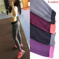Wholesale Women Running Tights Elastic Sport Women Fitness Pants Woman Sport Trousers Female Running Pants Yoga Tights Training GYM S028