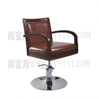 Wholesale hairdressing chair salon styling furniture beauty salon chair