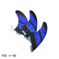 Wholesale 2016 High quality FCS II fins with fiberglass honey comb material for surfing
