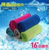 baby gym sets - Ice Cooling Towel Camping Hiking Gym Exercise Workout Towel Ice Fabric Soft Breathable Cool Sports Towel Medical cooling towel LC341