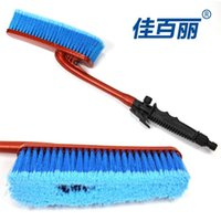 belle auto - Belle car wash brush car brush with water car cleaning products spray brush auto supplies