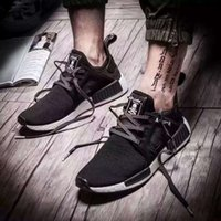 Wholesale 1 brand BOOST NMD XR1 x Mastermind Japan white black Men Running Shoes Sneakers Originals Fashion Sports Shoes with orignal bag riceipt