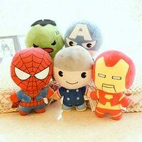 avenger anime - Q version of the Avenger Union plush doll Hulk US captain Iron Man arrested the toy small pendant quality assurance