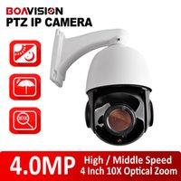 al por mayor mini cámara con zoom de seguridad-Seguridad H.265 HD 4.0MP con zoom óptico 10X Onvif de circuito cerrado de televisión P2P 4 MP Mini alta / media velocidad domo PTZ IP de la cámara al aire libre CMS / Navegador / móvil Ver