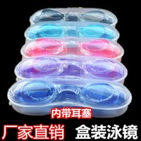 Wholesale Swimming goggles watertight boxes of glasses free with earplugs