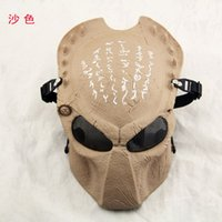 airsoft safety gear - ZJZ04 AVP Alien vs Predator Men s Airsoft Game Full Face Gear Mask Guard for Halloween Safety Paintball Sci fi Cosplay Props