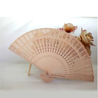 airlines logos - 100PCS Customized Hollow Out Sandalwood Fan Favors Wedding Folding Hand Fan Logo Personalized Wedding Favor And Gift For Guests Organza Bags