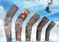 Wholesale Digital Camo Sports Arm Sleeve for softball baseball Compression arm sleeve mixed color